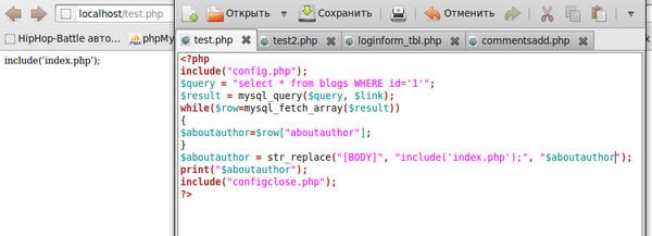 Как сделать ссылки на php - Реклама мастер